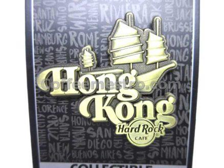 Hard Rock Cafe Hong Kong Destination Name Pin