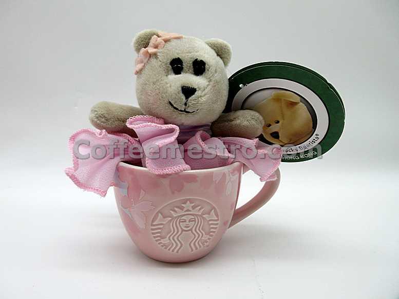 Starbucks Cherry Blossom Bearista Bear Keychain and Coffee Mug Box Set