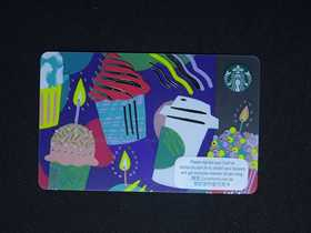 Starbucks Collectible Cards