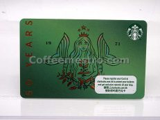 Starbucks Hong Kong 50 Years Card For Collector