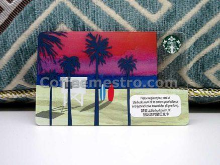 Starbucks Hong Kong Beach Card