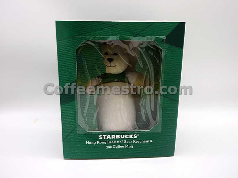 Starbucks Hong Kong Bearista Bear KeyChain & 3oz Coffee Mug