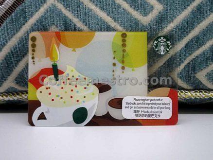 Starbucks Hong Kong Birthday Card