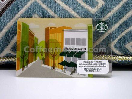 Starbucks Hong Kong Cafe Card