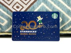 Starbucks Hong Kong Card (20th anniversary)
