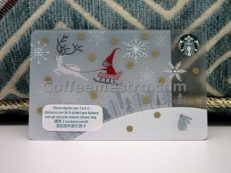 Starbucks Hong Kong Christmas Santa Claus Card