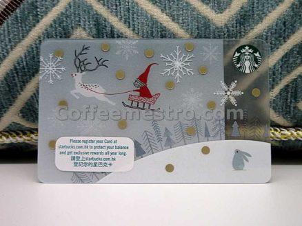 Starbucks Hong Kong Christmas Santa Claus Card