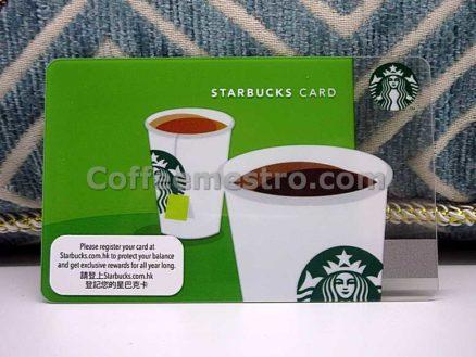 Starbucks Hong Kong Coffee Card