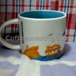 Starbucks Hong Kong Disneyland You Are Here Collection 14oz Mug