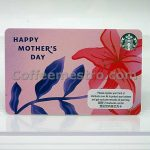Starbucks Hong Kong Happy Mother's Day 2021 Card For Collector