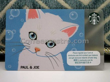 Starbucks Hong Kong Paul and Joe Card