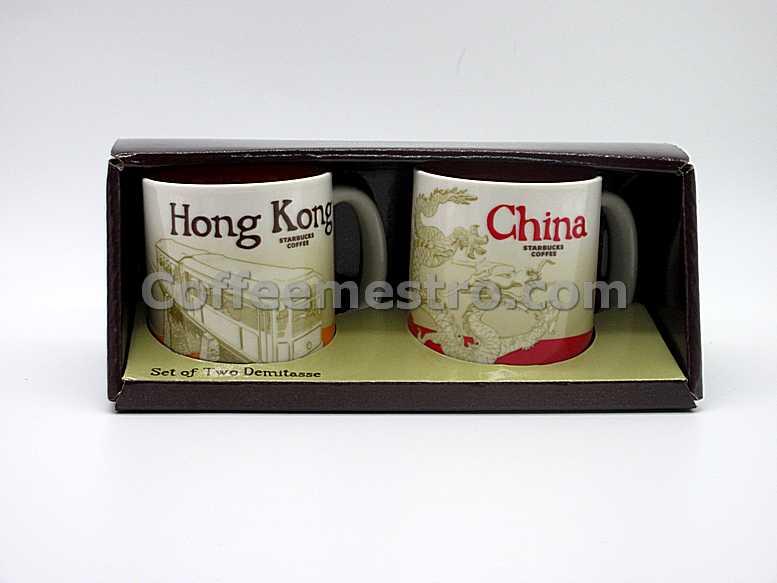 Starbucks Hong Kong Set of Two Demitasse (China and Hong Kong)