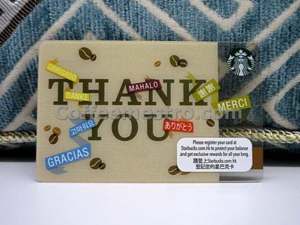 Starbucks Hong Kong Thank You Card