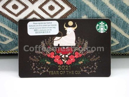 Starbucks Hong Kong Year of Ox 2021 Collectible Card for Collector