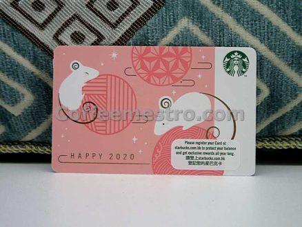 Starbucks Hong Kong Year of Rat 2020 Collectible Card