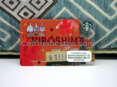 Starbucks Japan Hiroshima Card