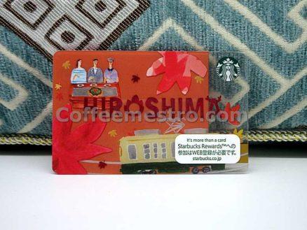 Starbucks Japan Hiroshima Card