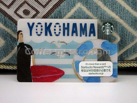 Starbucks Japan Yokohama Card