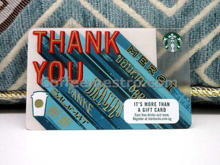 Starbucks Singapore Thank You Card