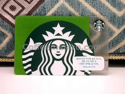 Starbucks South Korea Starbucks Logo Card