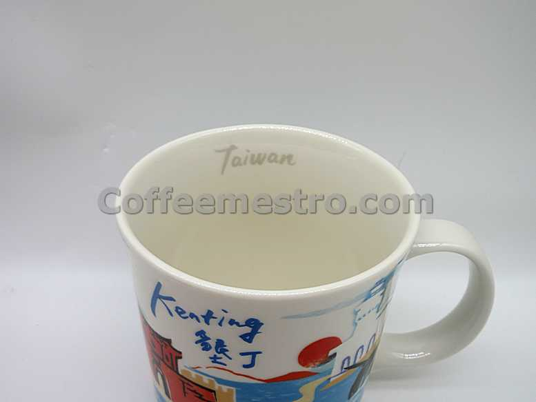 Starbucks Taiwan Artsy Series Kenting Mug (Discontinued Edition)