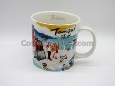 Starbucks Taiwan Artsy Series Tamsui Mug (Discontinued Edition)